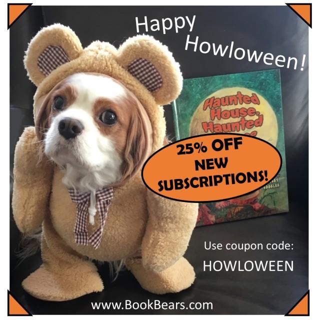 howloween-coupon1500x1500